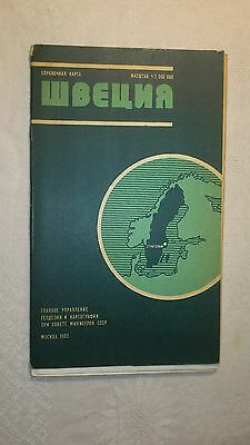 Reference map of Sweden Europe in Russian 1982 old vintage Soviet big wall