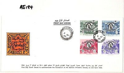 AI184 1980 Bahrain Commemorative FDC Cover