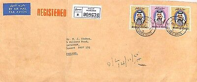 AI216 1985 PERSIAN GULF REGISTERED AIRMAIL Qatar Doha Sussex GB Cover