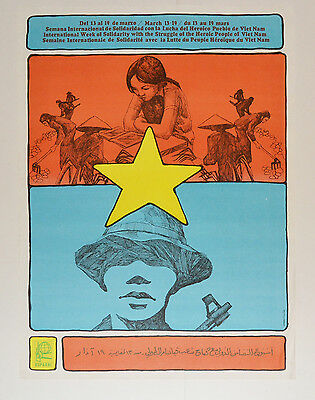 Cuban posters issued by the ICAIC ROWPP002 Art Print A4 A3 A2 A1