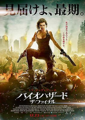 """Resident Evil The Final Chapter 2017 Movie Japanese New Rare Film Poster 27x40"""""""