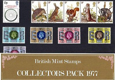 1977 Collectors Year Pack - Presentation Pack of Royal Mail Mint Stamps