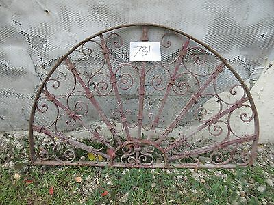 Antique Victorian Iron Gate Window Garden Fence Architectural Salvage #731