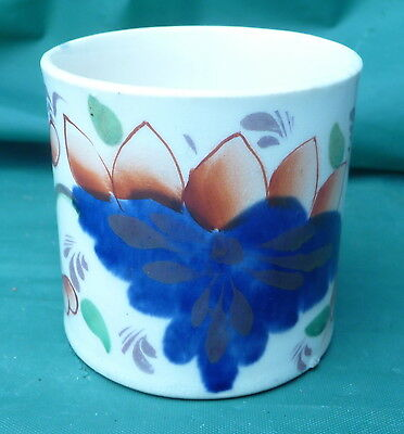 small hand painted Gaudy Welsh tankard c1870