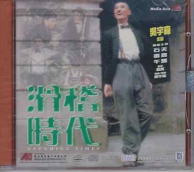 VCD - 1981 - Laughing Times - 滑稽時代