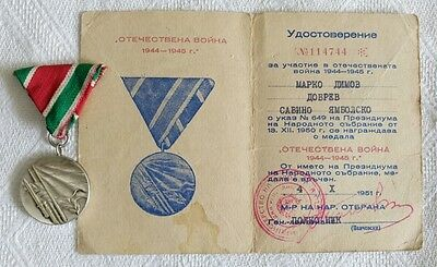 Patriotic War 1944-1945 Document Wwii Ww2 Bulgaria Medal For Participation