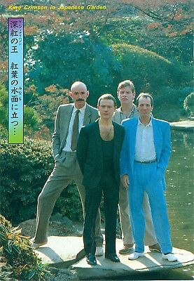 King Crimson - Clippings From Japanese Magazine Music Life February 1982