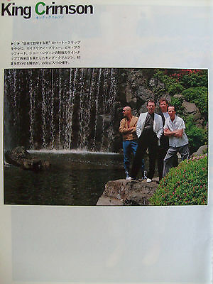 King Crimson / Robert Fripp - Clippings From Japanese Magazines