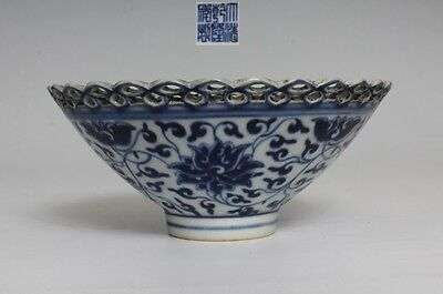 Very Rare Chinese Blue And White Porcelain Bowl With Qian Long Mark (L850)