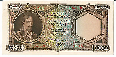GREECE BANKNOTE 1000 P172 194 GAU a very good note
