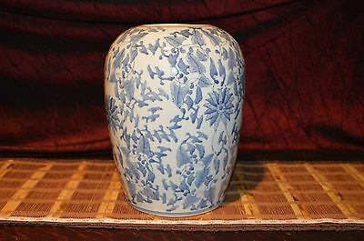 "Asian Porcelain Blue & White Vase Ginger jar Vine & Floral pattern 12""x9"" Marked"