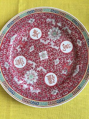 "Mun Shou Red Chinese Porcelain Dinner 10"" Plate Vintage"