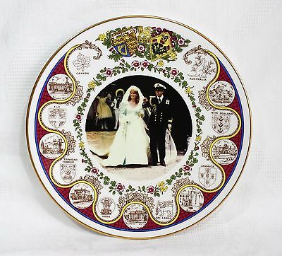 Vintage Sutherland Bone China Plate - Marriage of Prince Andrew & Sarah 1986