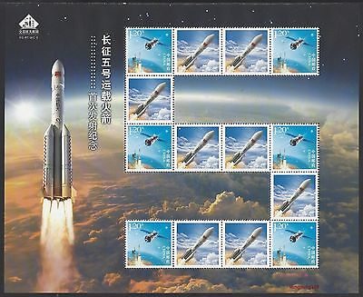 China 2016 6v Special S/S stamp Long March 5 Changzhen Space