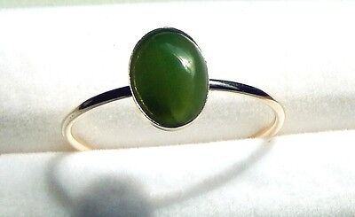 14K. GF Ring /Size 7/ Natural Oval Cab Green Nephrite Jade 6x8 mm