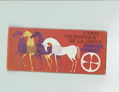 Map  & tourist guide of Greece in french language, vintage 1967