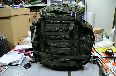 Military Russian EMR Digital Flora Combat, Patrol Backpack, Russian UMTBS 6SH112