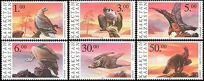 Kazakhstan - 1995 - Birds of Prey, 6v