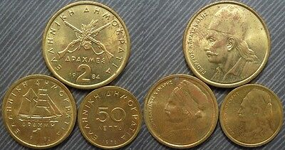 * GREECE 2 + 1 drachmes + 50 lepta ( 1976 - 1984 )