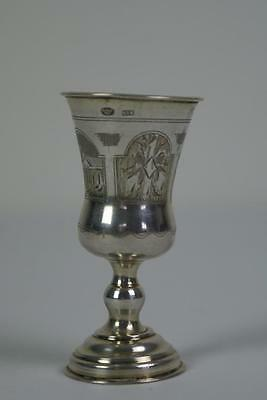 (ref165BAiii) Antique Solid Silver Russian Cup Hallmarked 1891