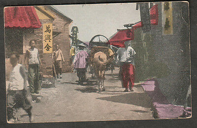 unmailed post card A Street in Chefoo China/people walking on the street/horse