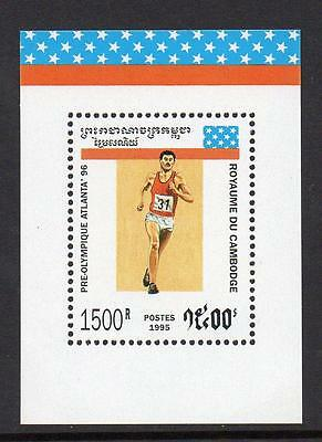 Cambodia MNH 1995 Olympic Games M/S