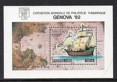 "Laos MNH 1992 International Thematic Stamp Exhibition ""GENOVA '92"""