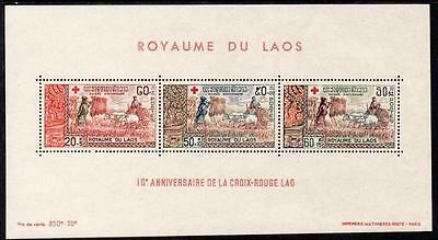 Laos MNH 1967 The 10th Anniversary of Laotian Red Cross M/S