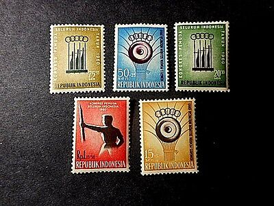 5 1960 Indonesia Stamps Mint Never Hinged Condition Complete Set