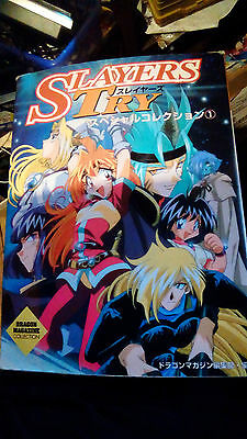 Slayers TRY Special Collection 1 artbook