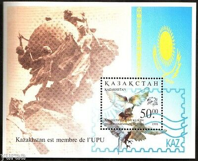 Kazakhstan - 1998 - Membership in the UPU, s/s