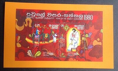 Sri Lanka 1980 Year Of The Family Christmas Mini Sheet Mint Mnh