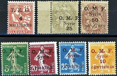 French Syria 1919 to 1920 7 MH Stamps Scott's 14 31 32 35 36 40 & 55