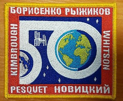 Patch NASA ISS-50 Soyuz MS-02/03 International Space Station, 11/2016 NEW