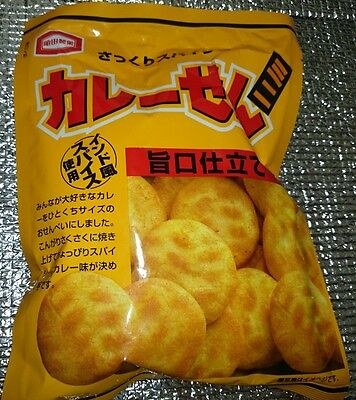 Kameda curry rice cracker India spices mini  Senbei delicious Japan Japanese