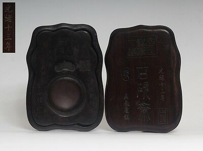 Rare Chinese Carved Ink Stone Guangxu Marked With Rosewood Box (Lm453)