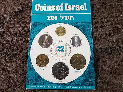 1970 Coins of Israel 6-Coin Uncirculated Specimen Set
