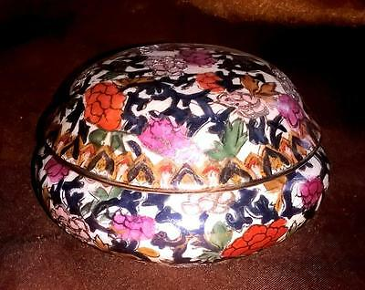 Vintage Or, Perhaps, Antique Hand Made And Painted Covered Pot