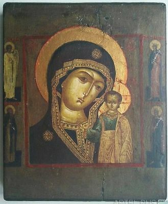 Russian Orthodox Religious Icon. Our Lady of Kazan, classic. Mother of God