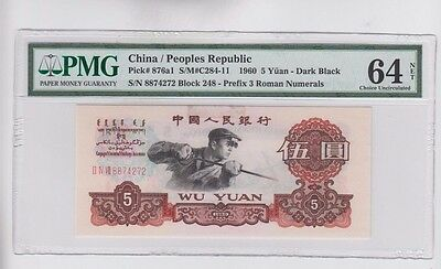 China Peoples Republic of China Paper Money  PMG Graded Choice unc 64 net READ