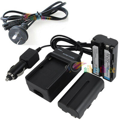 2Pcs NP-F550 2500mAh Battery + Car Charger + AU Cable For Sony NP-F550 NP-F570