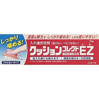 CUSHION CORRECT EZ EZ denture cushion grip adhesive 30g Shionogi