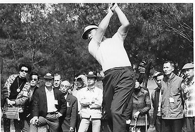Original Golf Photograph Hideyo Sugimoto Of Japan Winner 1969 China Open