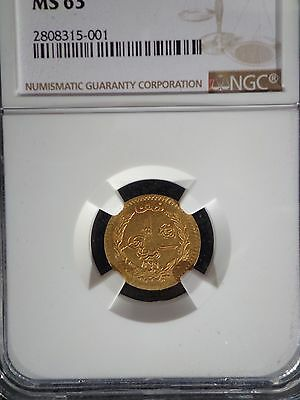 1920 Afghanistan Sh1299 1/2 Amani Ngc Ms63 Rare Date, Hard To Find