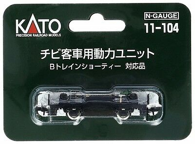 Kato Powered Motorized Chassis (N scale)11-104