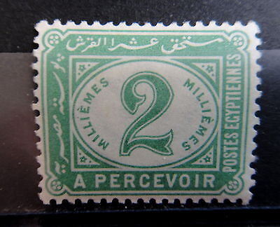 EGYPT 1889 2m green  DUE Stamp - MNH Unmounted Mint - Very Fine - r26b1599