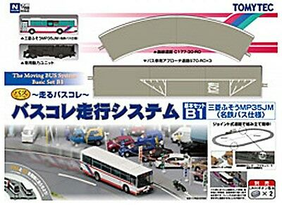 Tomytec B1 Moving Bus System Basic Set (Red Bus) 1/150 N scale