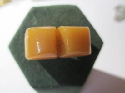 Chunky Lucite Butterscotch Wide Woman's Ring Vintage 1970S Petite 5.25 Vintage