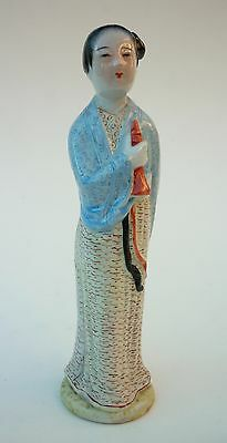 Vintage Chinese Famille Rose Porcelain Woman Statue Figurine