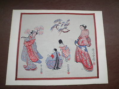 Chinese Embroidery Picture